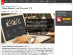 Flash Media Live Encoder #01
